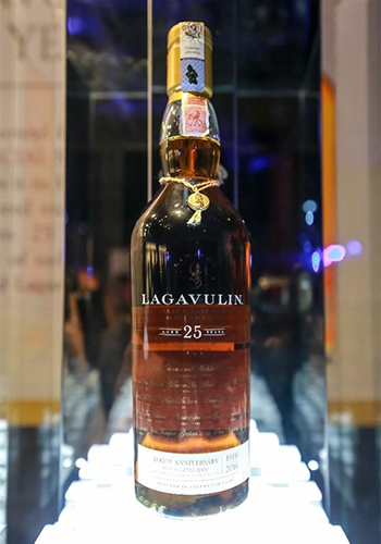 Lagavulin Limited Edition 25 Year Old