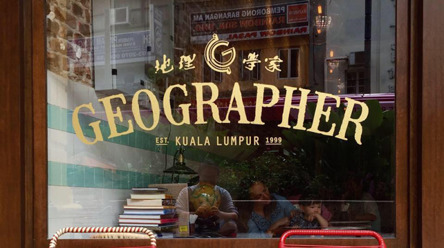 Geographer Cafe KL Chinatown
