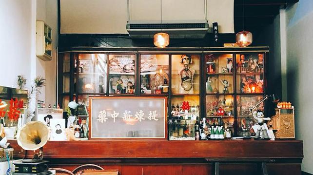 ShuangXi Chinatown KL