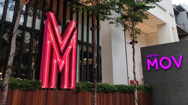 Wurst Mov Hotel