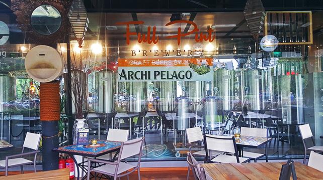 Archipelago Sinagpore