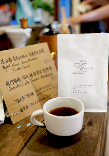 Coffee specially made for Overthink exhibition by Lim Heng Swee