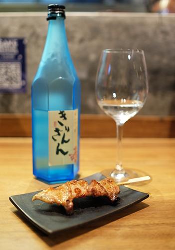 Junmai Daiginjo Blue x Yakitori